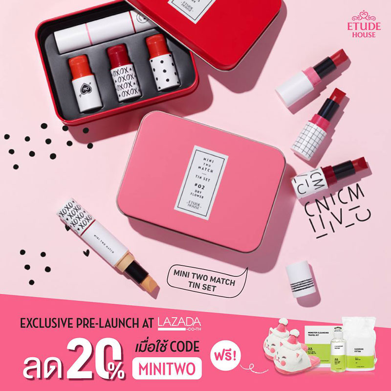 Promotions, Etude House, โปรโมชั่น Etude House, Etude House Exclusive Pre-Launch, Etude House Mini Two Match Tin Set, Etude House Official Store, Etude House Lazada, Etude House ราคาพิเศษ, Etude House เซ็ตพิเศษ, Etude House เซ็ตพิเศษ, Etude House ของแถม